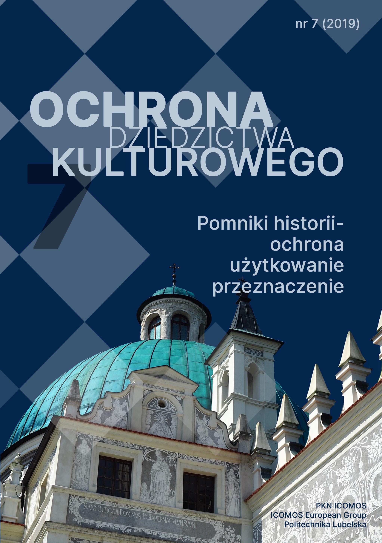 Okładka czasopisma Ochrona Dziedzictwa Kulturowego